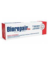 """Зубная паста Biorepair Plus """"Профессиональное избавление от чувствительности"""" 75 ml"""