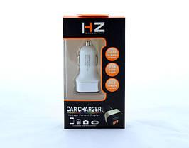 Адаптер CAR USB HC1 9001 универсальное зарядное устройство 2 USB разъема мини адаптер