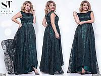 Платье длинное ассиметричное нарядное вечернее 48-52 размеров, 7 цветов