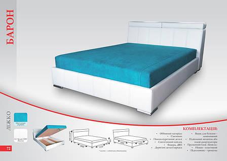 Кровать «Барон», фото 2