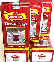 "Турецкий чай Caykur , ""вес 500г,  чёрный , меколистовой ""Tiryaki Cayi"""