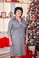 Платье с рукавом в три четверти большого размера ботал