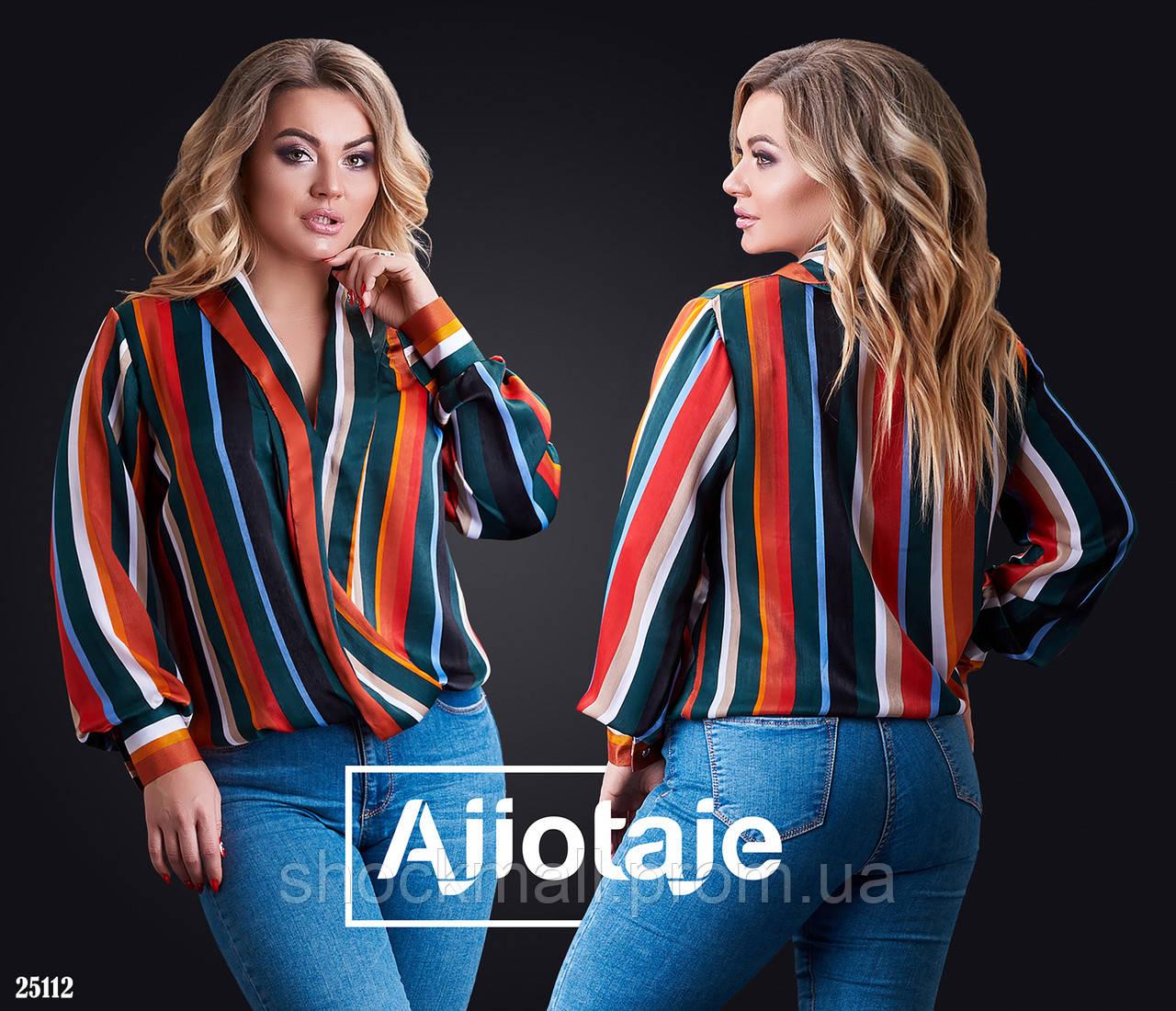 e7662f70cae Купить Полосатая блузка шелк армани большие размеры недорого
