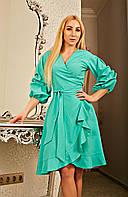 Платье на запах с рюшами , фото 1