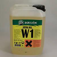 Zollex Воск W1 (концентрат)   5л.