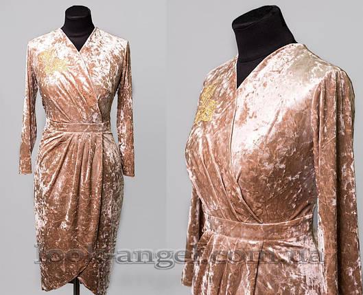 0a23ec9f13ec Шикарное, нежное женское платье ткань