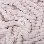 Лоскут плюша в полоску Stripes, цвет слоновой кости с холодным оттенком, размер 80*70 (есть загрязнение), фото 2