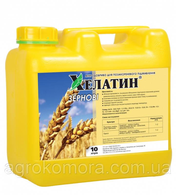 Хелатин Зернові,  10 л