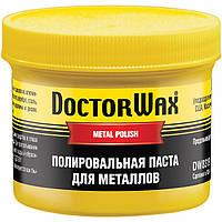 Паста для металлов Doctor Wax DW8319 150мл