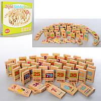 Деревянная развивающая игрушка детское домино 1335: 100 деталей (микс видов)