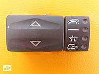 Кнопка переключения режимов подвески для Land Rover Range Rover P38 1994-2002 AMR5823