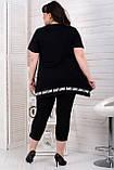 Костюм жіночий Чорний Туніка+Бриджі 58.60.62.64, фото 5