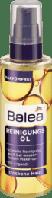 Balea очищающее масло Reinigungsöl 100 мл