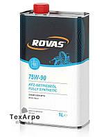 Rovas 75W-90 Синтетическое универсальное трансмиссионное масло для легковых и грузовых автомобилей (1 лит)