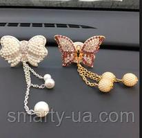 Автомобільний ароматизатор повітря метелика 2 кольори + таблетка пахучка