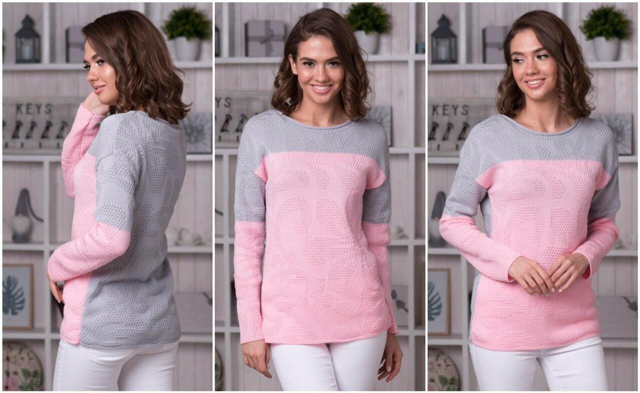 Кофта-джемпер жіночий рожева 42-48