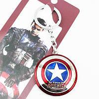 Брелок металлический Супергерои Капитан Америка