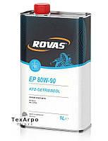 Rovas EP 80W-90 Универсальное трансмиссионное масло для легковых и грузовых автомобилей (1 литр)