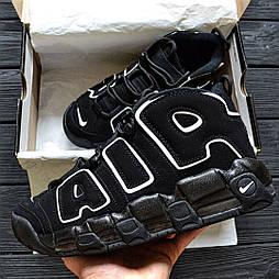 Мужские кроссовки Air More Uptempo black. Живое фото (Реплика ААА+)