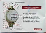 Газовый счетчик роторный Ямполь G2.5, фото 4