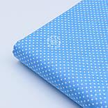 """Ткань хлопковая """"Густой горошек 2 мм"""" на тёмно-голубом фоне, №1854а, фото 8"""