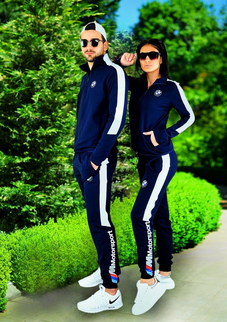 Мужской спортивный костюм двойка известного бренда из трикотажа