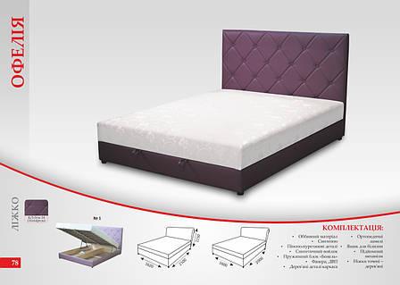 Кровать «Офелия», фото 2
