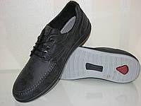 Туфли мужские украинского производителя 45 р 29,5 см