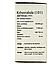 Масло Кширабала 101,25 мл- омоложение кожи, для суставов и нервной системы, фото 2