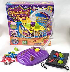 Развлекательная настольная игра Волшебный ковер коверсамолет