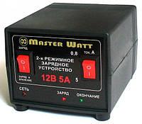 Зарядное устройство Master Watt 0,8-5А 12В 2-х режимное