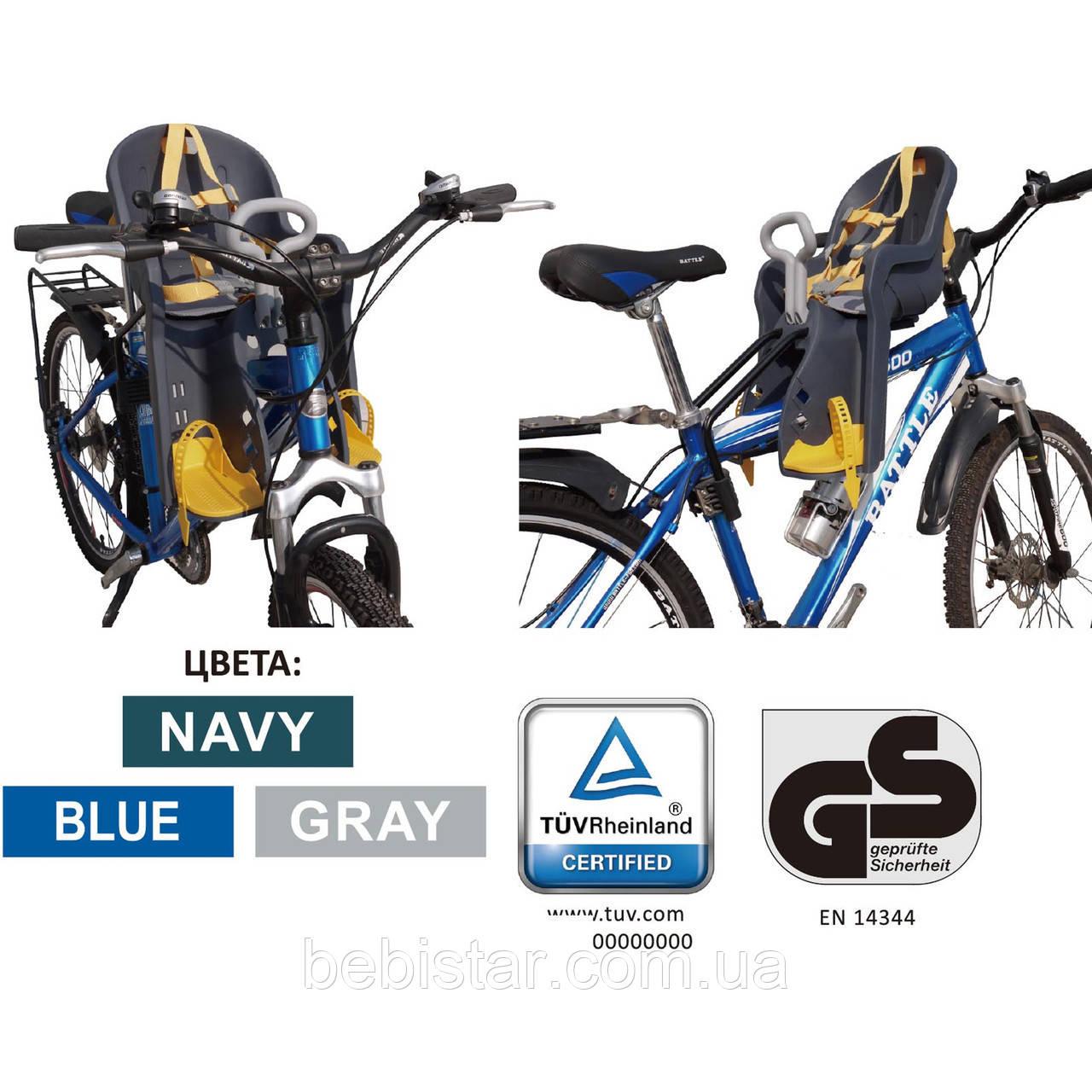 Велокрісло синє TILLY T-811 з установкою попереду сидіння по ходу або проти руху велосипеда