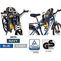 Велокресло синее TILLY T-811 с установкой спереди сидения по ходу или против движения велосипеда