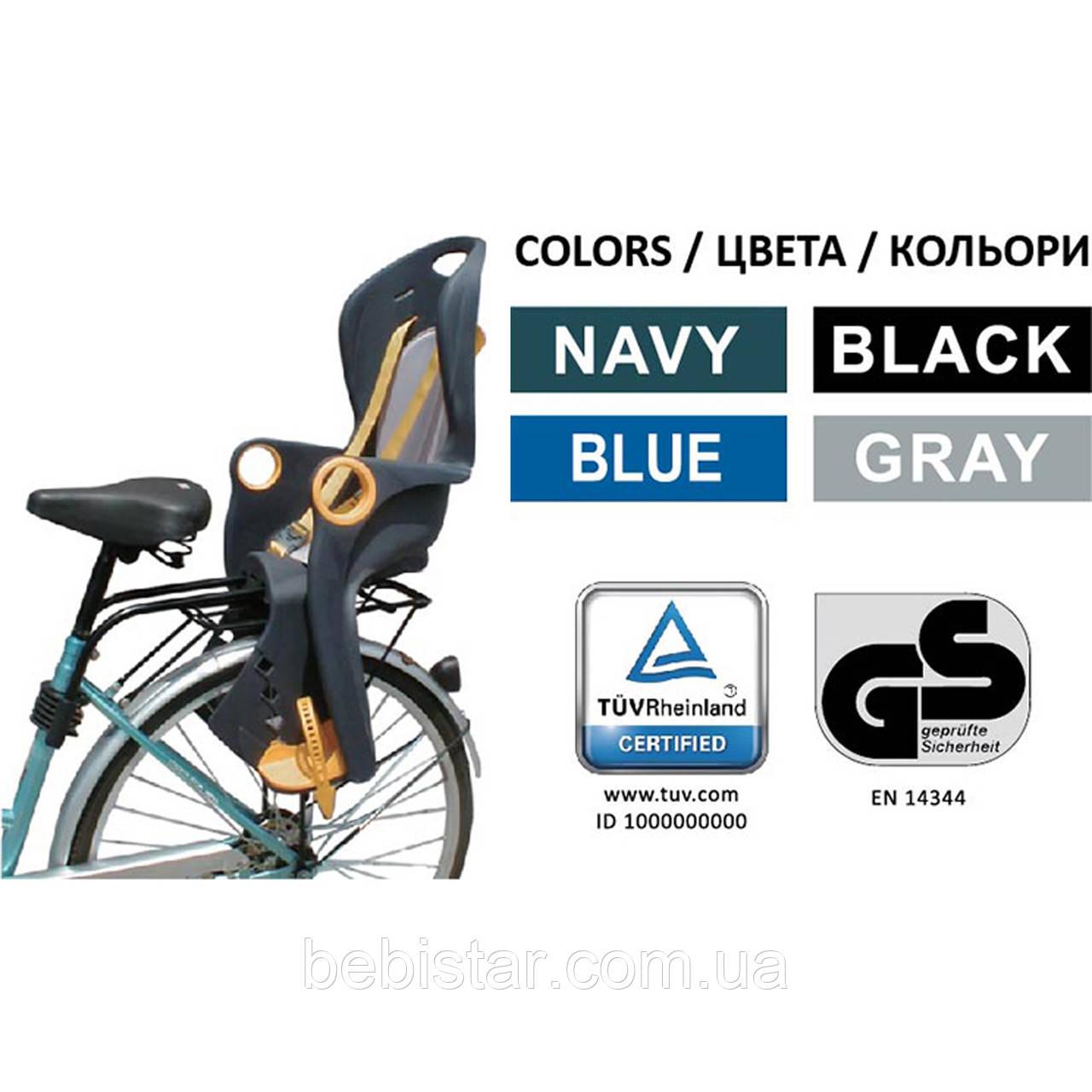 Велокрісло синє TILLY T-821 з установкою позаду сидіння до підсідельної труби