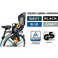 Велокресло синее TILLY T-821 с установкой позади сиденья к подседельной трубе
