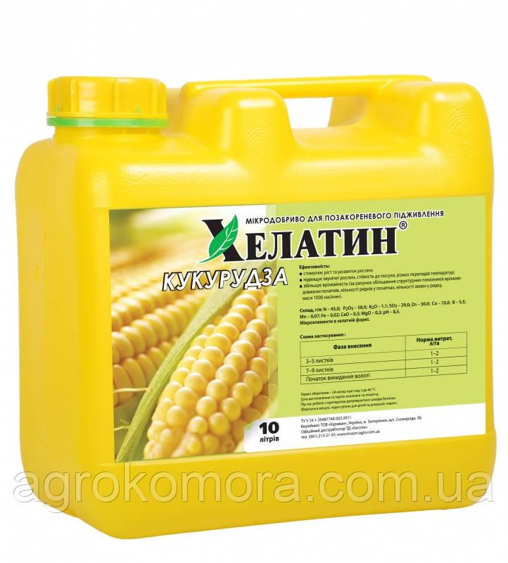Хелатин Кукурудза,  10 л
