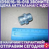 ⭐⭐⭐⭐⭐ Штуцер насос-дозатора (производство  Украина)  Ф80-3407134