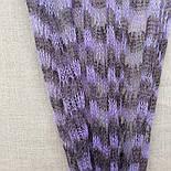 Палантин Гребінець П-00128, бузково-чорничний, 170х70, оренбурзький шарф (палантин) козячий пух, фото 4