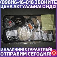 ⭐⭐⭐⭐⭐ Ремкомплект двигателя (60 наименований ,полный,цельная головка-плита) ЯМЗ двигатель 7511 6-ка (ЕВРО)  7511-1003000-6