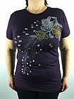 Большая женская футболка, Турция, фото 3