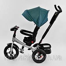 Велосипед 6088 F - 1670 Best Trike ГОЛУБОЙ ДЖИНС ПОВОРОТНОЕ СИДЕНИЕ, СКЛАДНОЙ РУЛЬ, НАДУВНЫЕ КОЛЕСА, фото 3