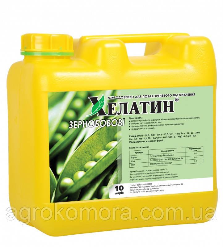 Хелатин Зернобобові, 10 л