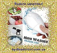 """""""Mini Washer"""" - ультразвуковая стиральная машинка для стирки белья."""
