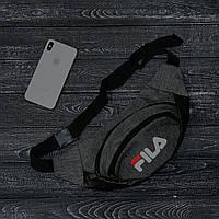 Поясная сумка, бананка, сумка на пояс FILA, цвет темно-серый меланж, фото 1