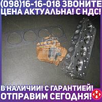 ⭐⭐⭐⭐⭐ Головка блока ГАЗ 2410,3302 двигатель 402(А-92) с клапаннами с прокладкой и крепежами (производство  ЗМЗ)  402.3906562