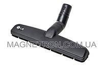 Щетка для паркета к пылесосу LG AGB36646401