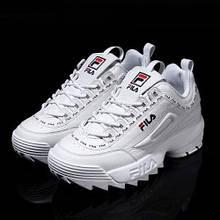 Жіночі кросівки Fila disruptor 2 Tapey tare