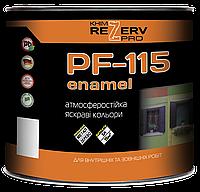 Емаль ПФ-115 ТМ Хімрезерв (0,9кг/2,5кг/12кг/25кг/50кг) Від упаковки