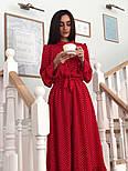 Красиве жіноче плаття в горошок з рюшами (в кольорах), фото 7