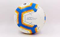 Мяч футбольный №5 PU ламинированный Клееный PREMIER LEAGUE 2018-2019 FB-6882